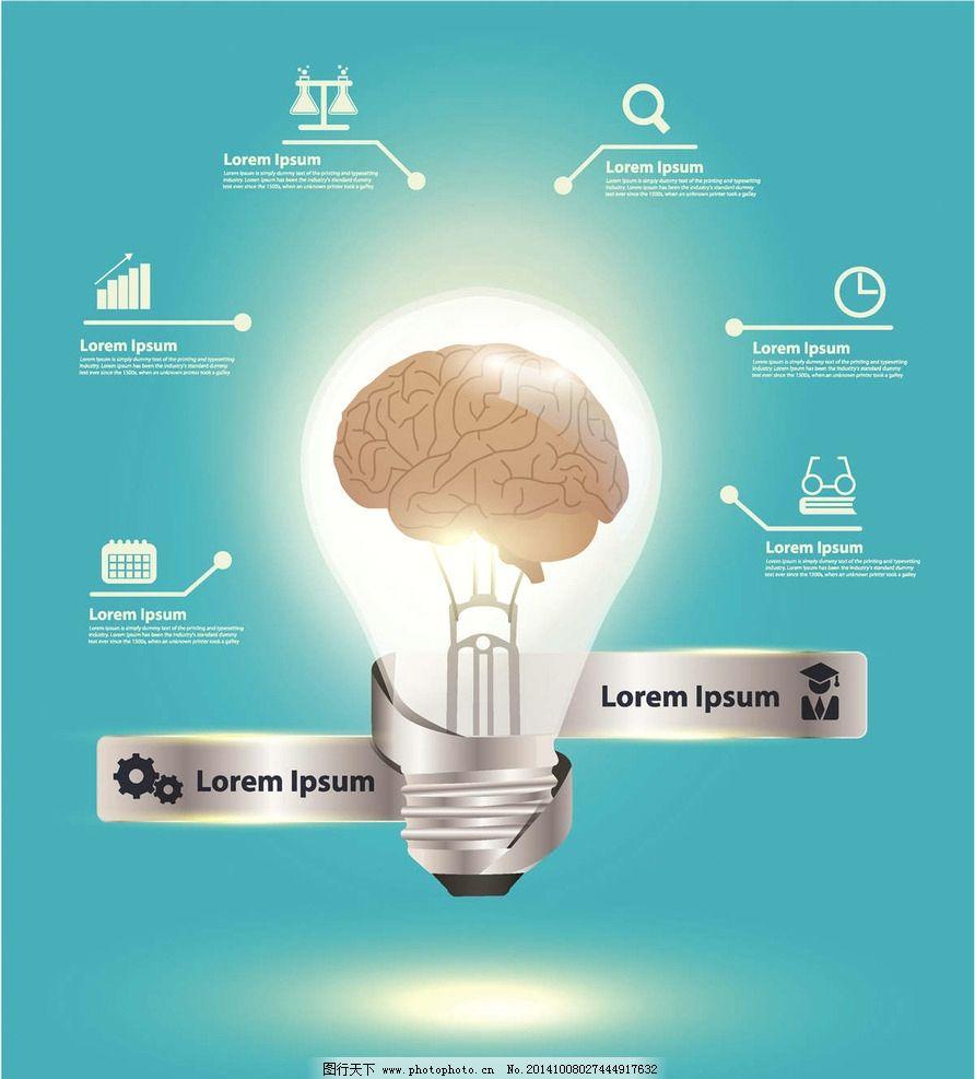 商务创新创意idea图片图片