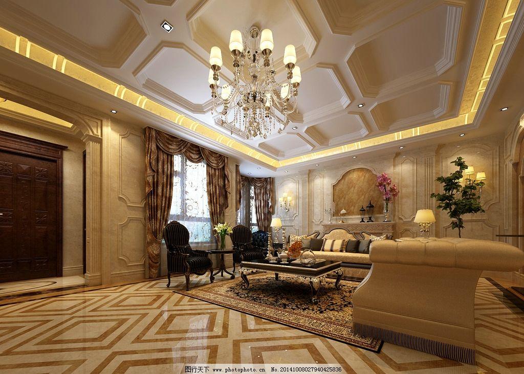 欧式家居 室内效果图 家具