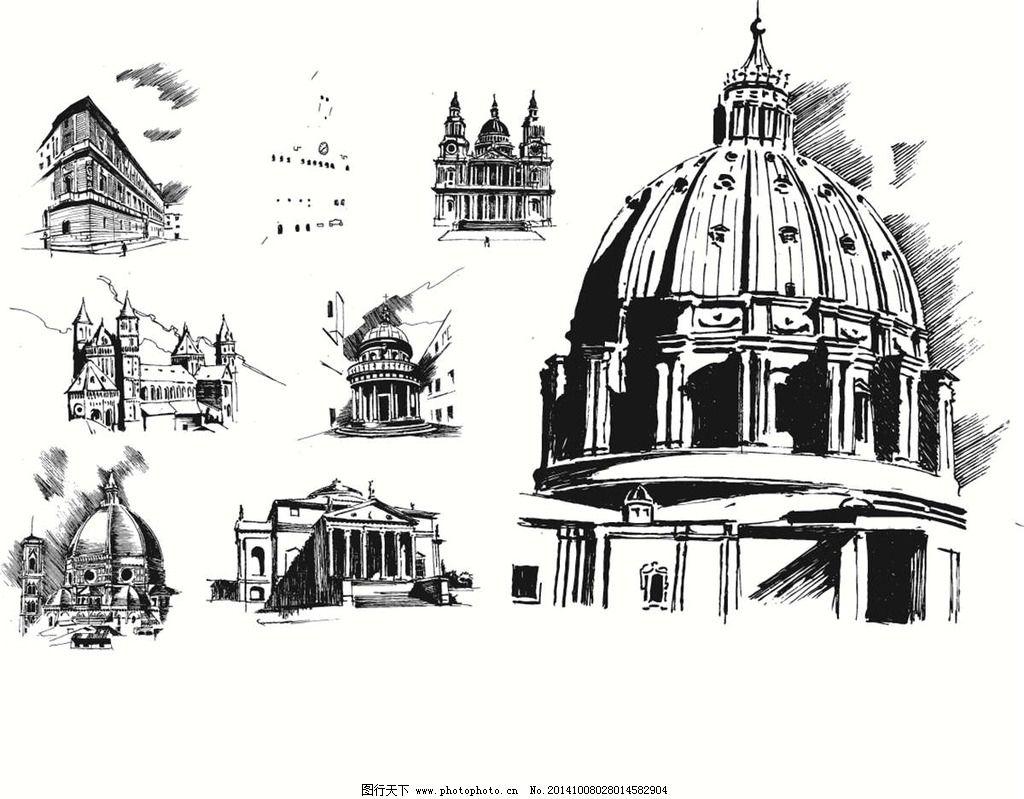 著名建筑图片手绘图片
