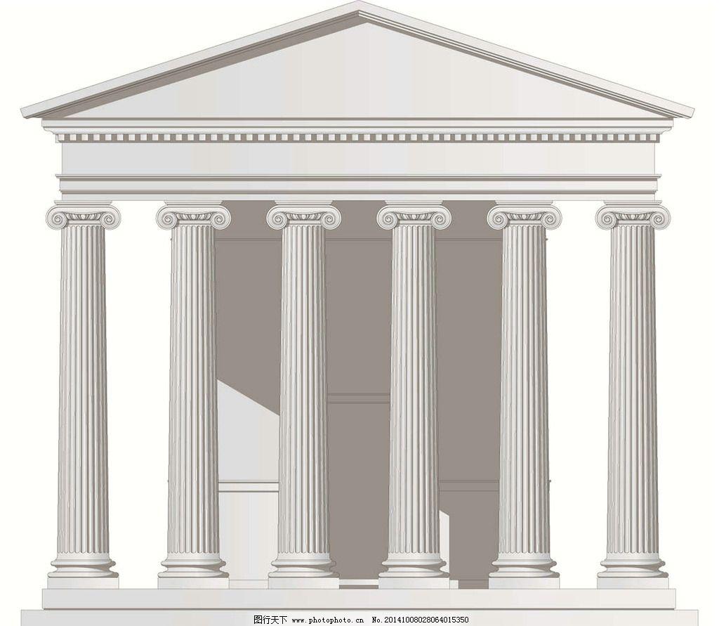 雅典建筑 希腊建筑 古代石柱 古典建筑 西方古典建筑 西方古代建筑