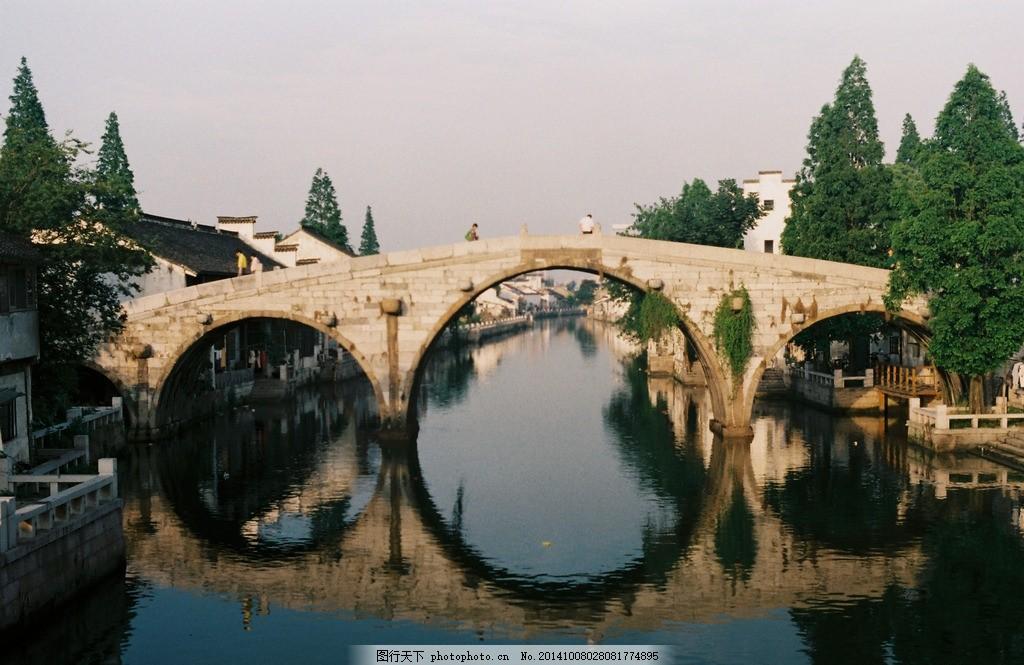 壁纸 风景 古镇 建筑 旅游 桥 摄影 1024_665