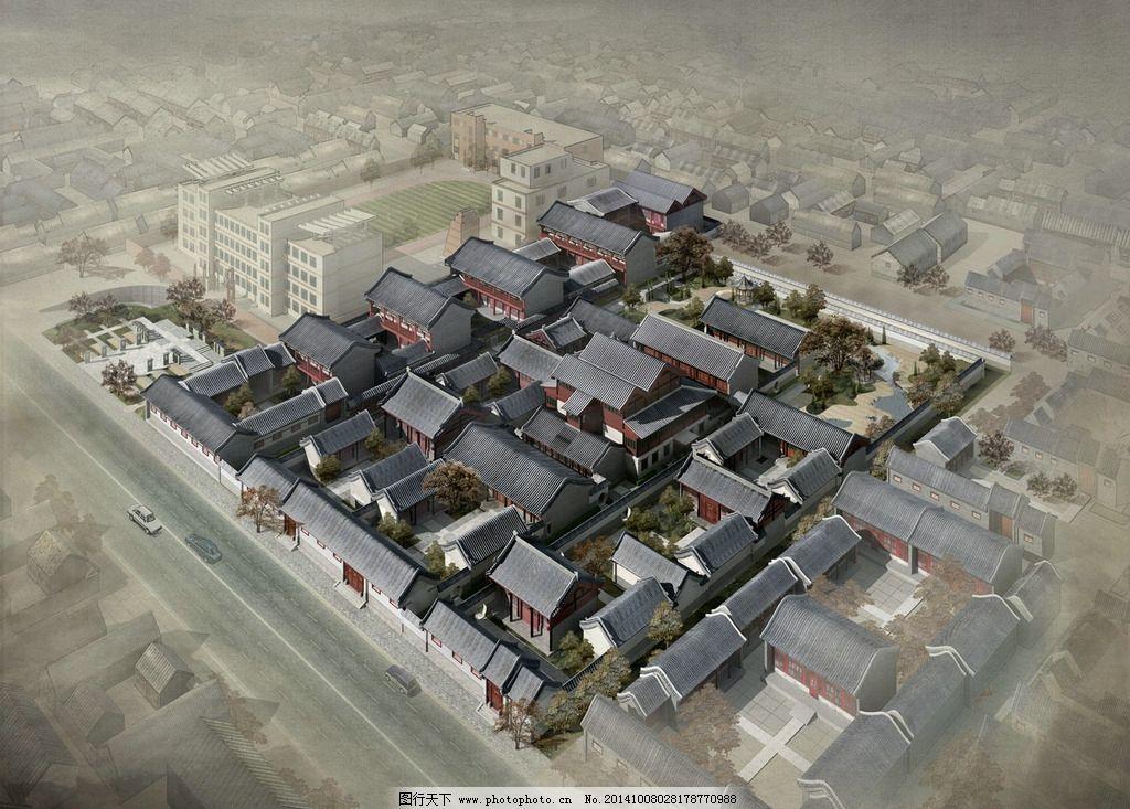 汽车 马路 草地 树木 房屋 建筑物 设计 环境设计 景观设计 200dpi