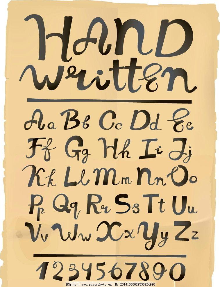 字母设计 英文字母 数字 卡通字母 英文手绘 拼音 创意字母 设计 广告