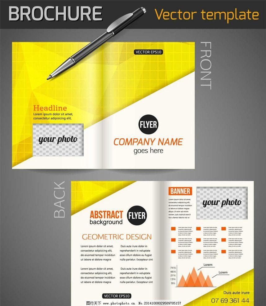 广告单页 画册 画册设计 手册 说明书 信纸 名片 vi设计 vi视觉  设计
