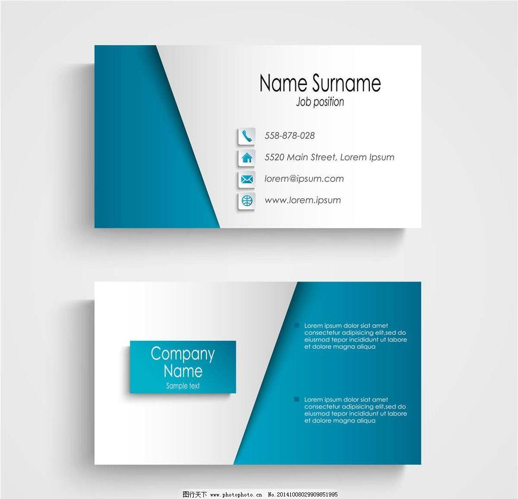 名片 卡片 名片设计 名片模板 卡片设计 英文名片 商务名片 公司名片