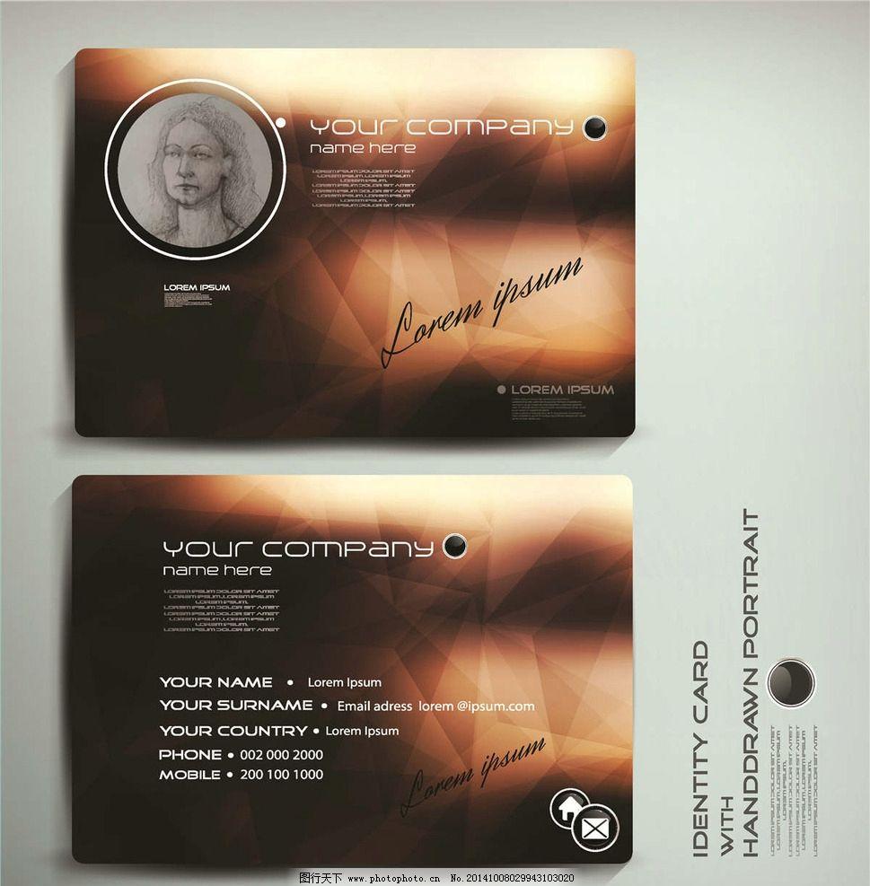 名片模板 名片设计 卡片 卡片设计 英文名片 商务名片 公司名片图片