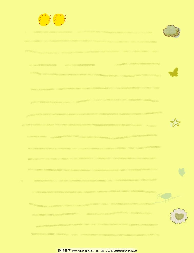 日记背景 日记 背景 卡通 可爱 日记本 小册子 信纸 设计 广告设计