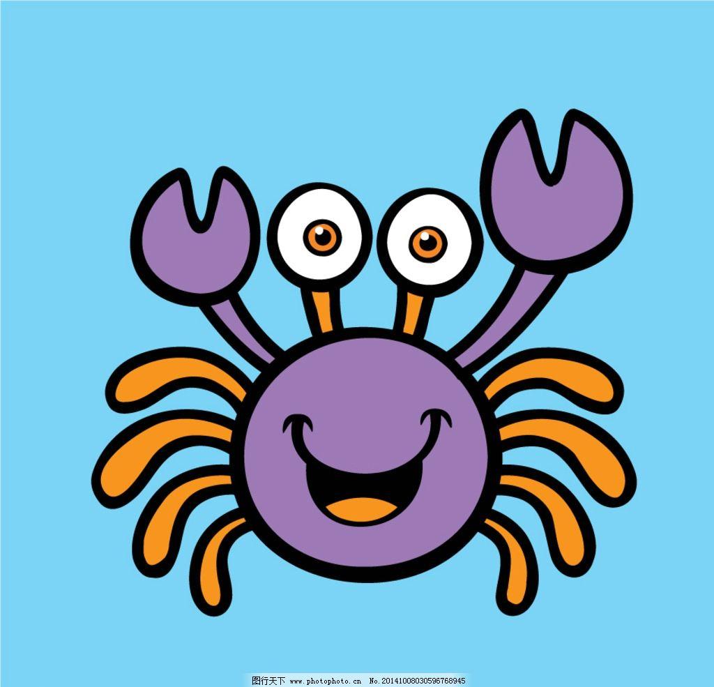 卡通螃蟹 可爱紫色螃图片
