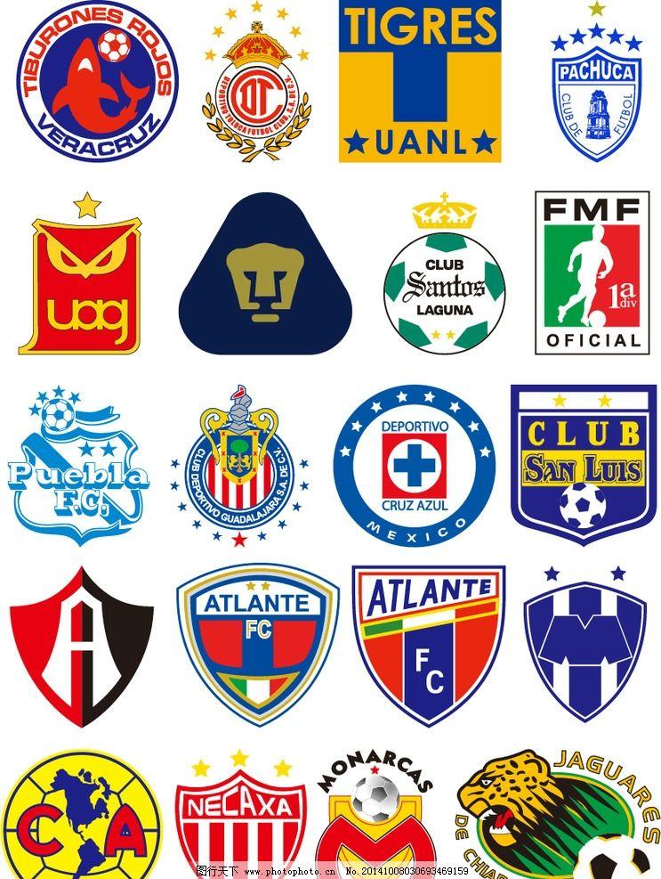 各种各样的球队标志图片_服装设计_广告设计_图行天下