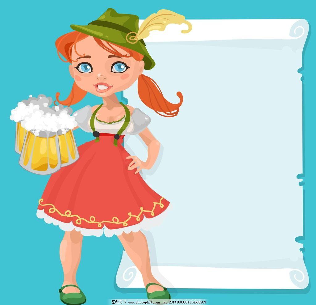 啤酒 酒水 德国啤酒节 啤酒广告 啤酒海报 手绘 饮料酒水 生活百科