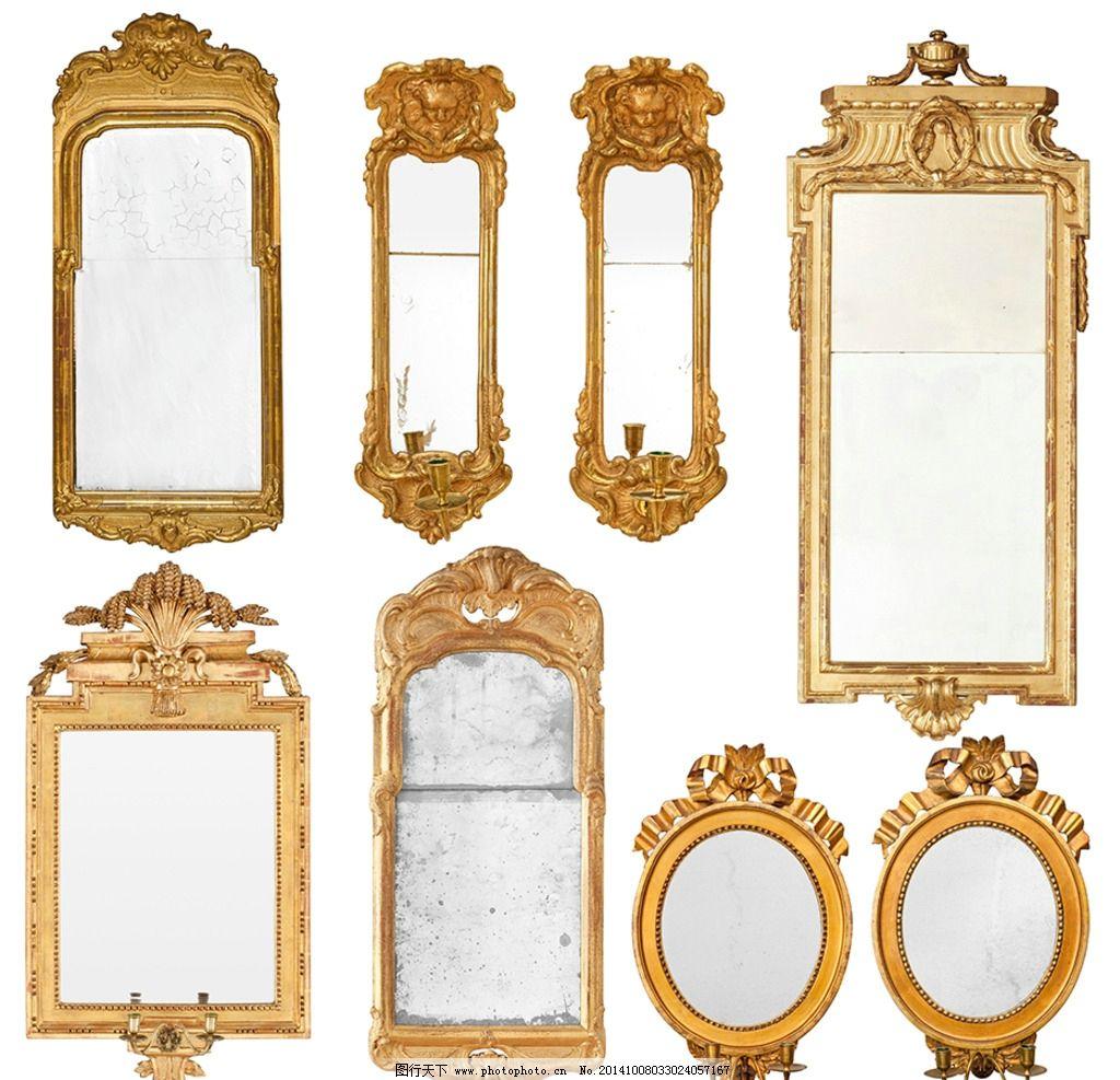 欧式墙面镜 墙镜 古典墙面镜 雕花 金漆 木质 木框 贵族 方形 椭圆形