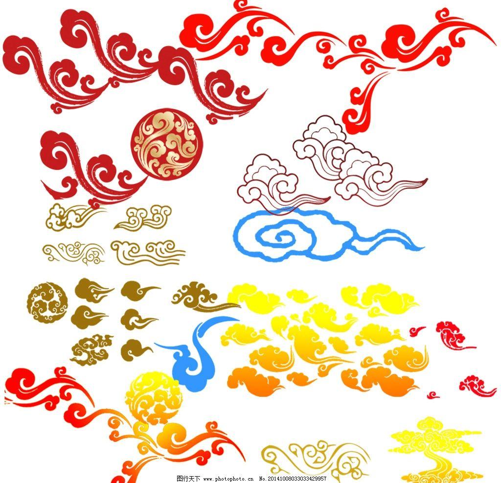 剪纸祥云花边长条形图片展示桂林铣床万能xq61256125bb61256125图纸6202图片