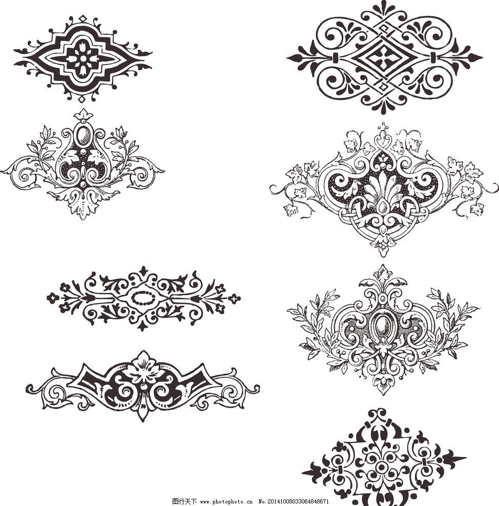 铁艺 花纹 欧式 传统 艺术