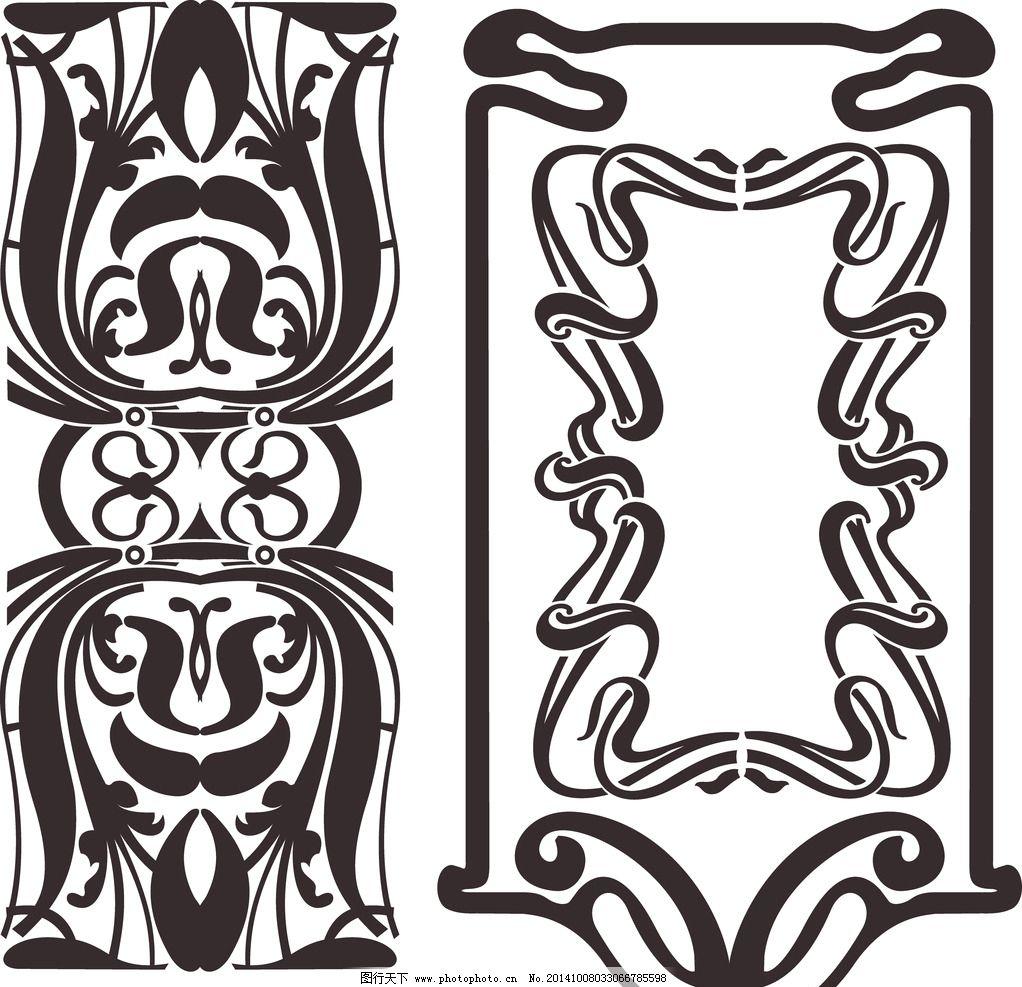 铁艺 花纹 欧式 传统 艺术      图形 纹样  设计 psd分层素材 psd