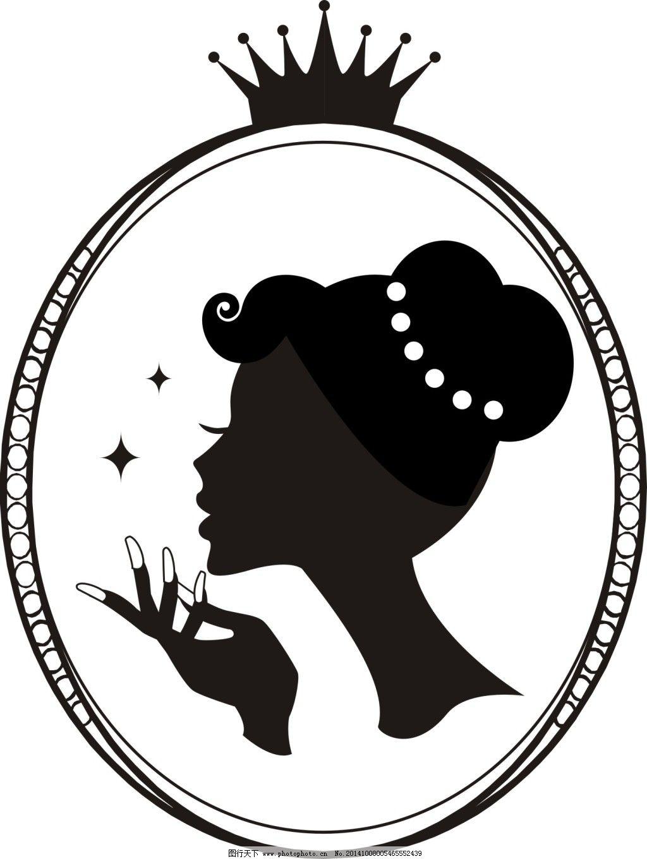 人物logo