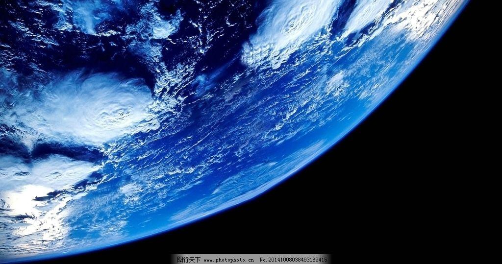 地球图片图片