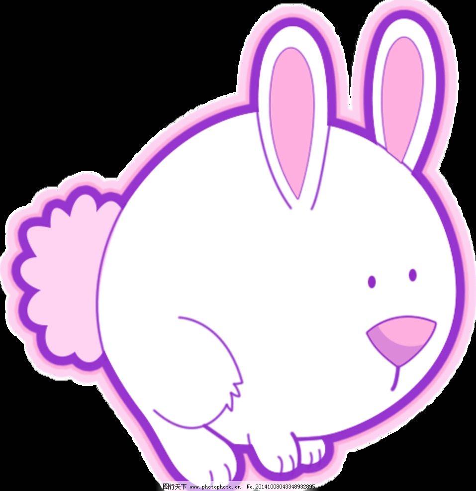 ppt可爱动态兔子