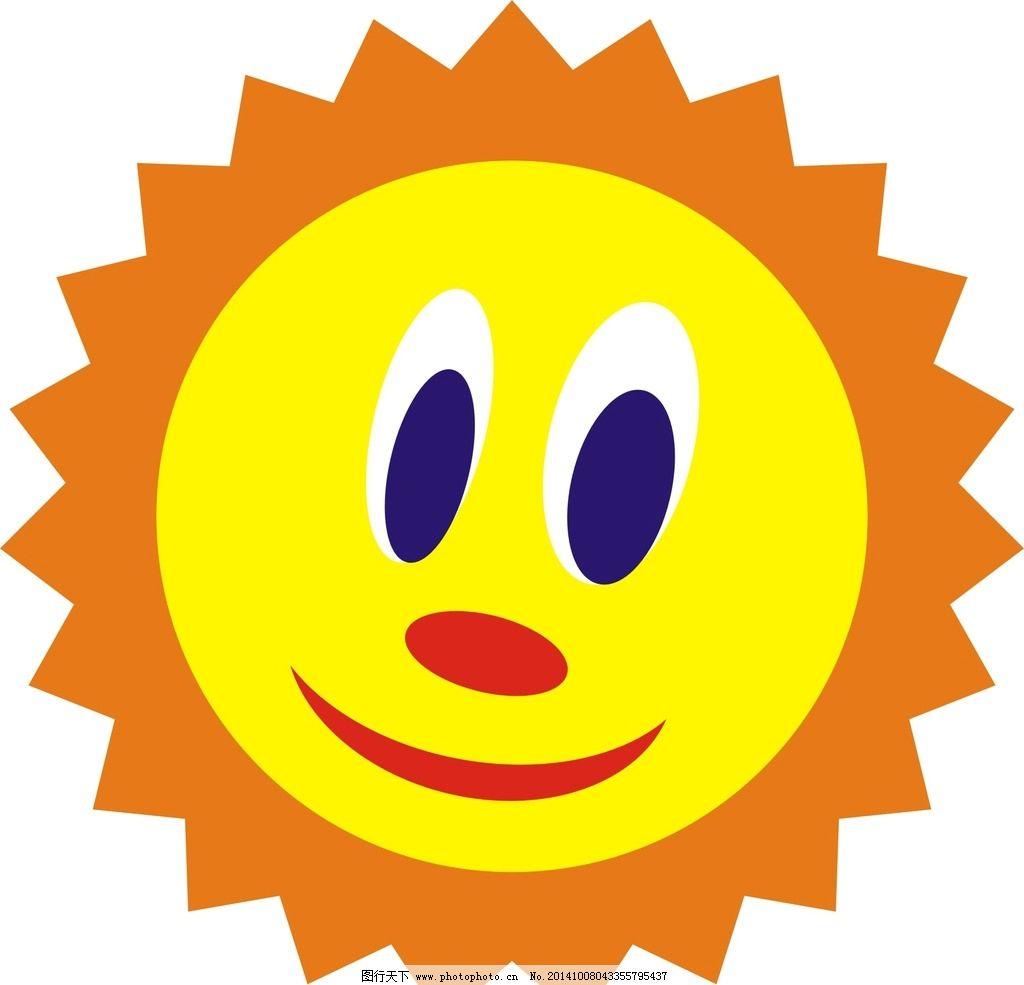 卡通 太阳 太阳素材 卡通太阳 动画太阳 设计 动漫动画 其他 cdr