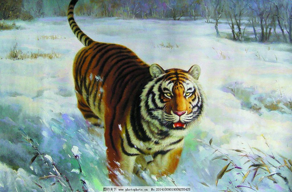 美术 油画 动物 雪地 老虎 白雪 设计 文化艺术 绘画书法 72dpi jpg