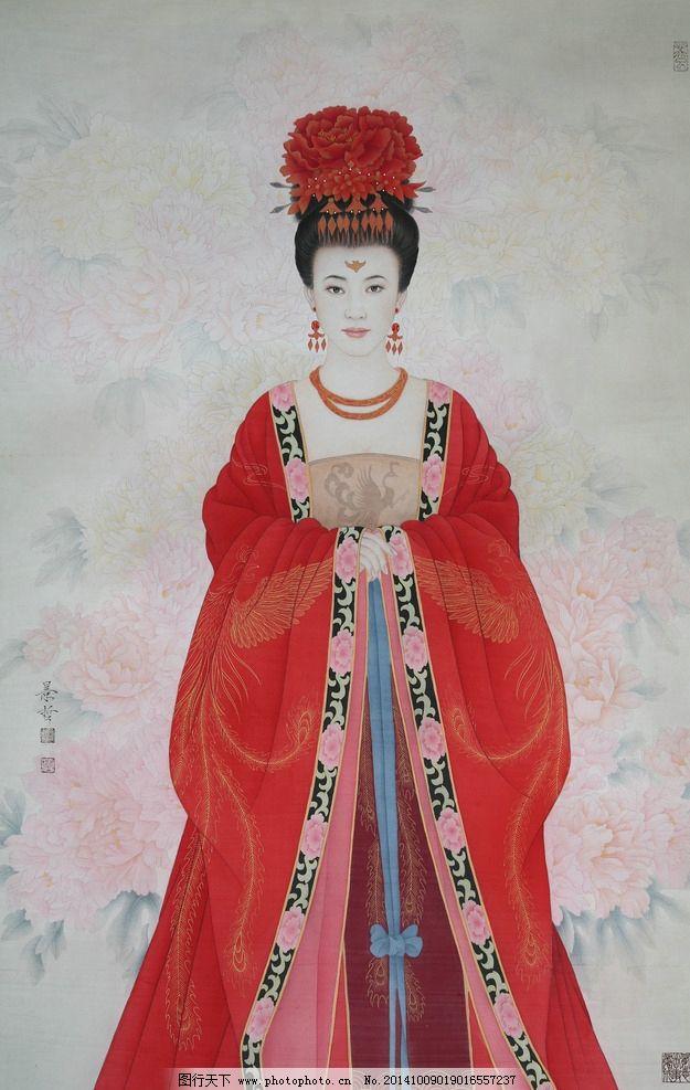 古代美女图片手绘皇后