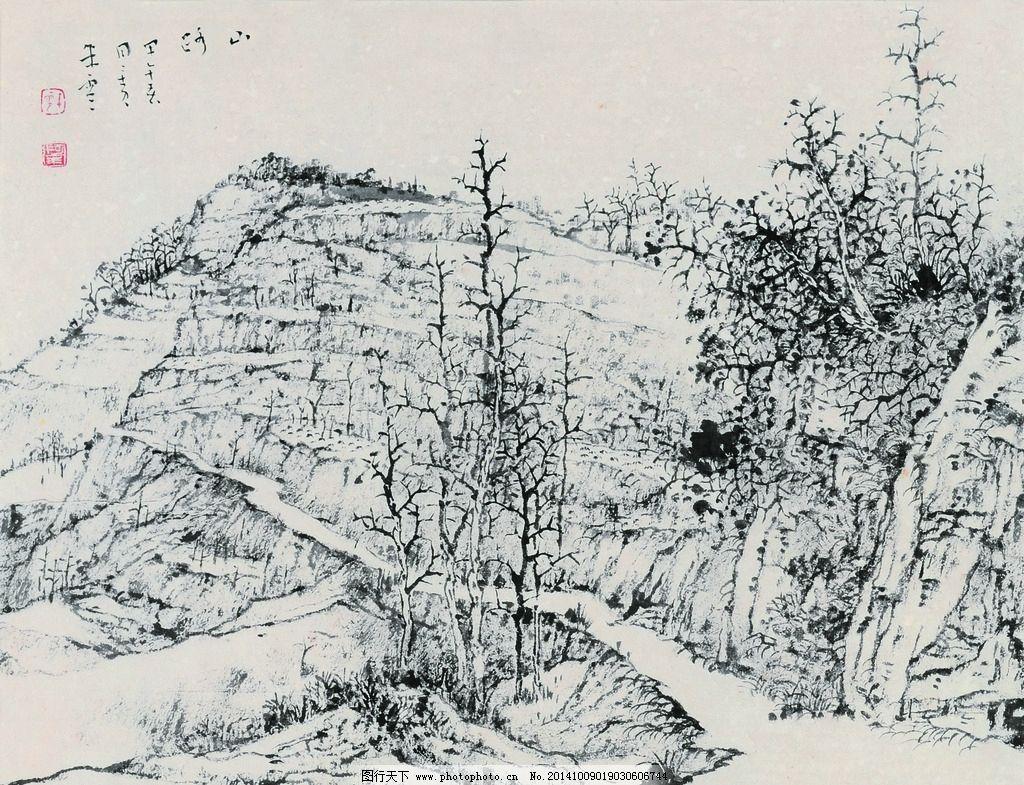 中国画山水画写生作品图片