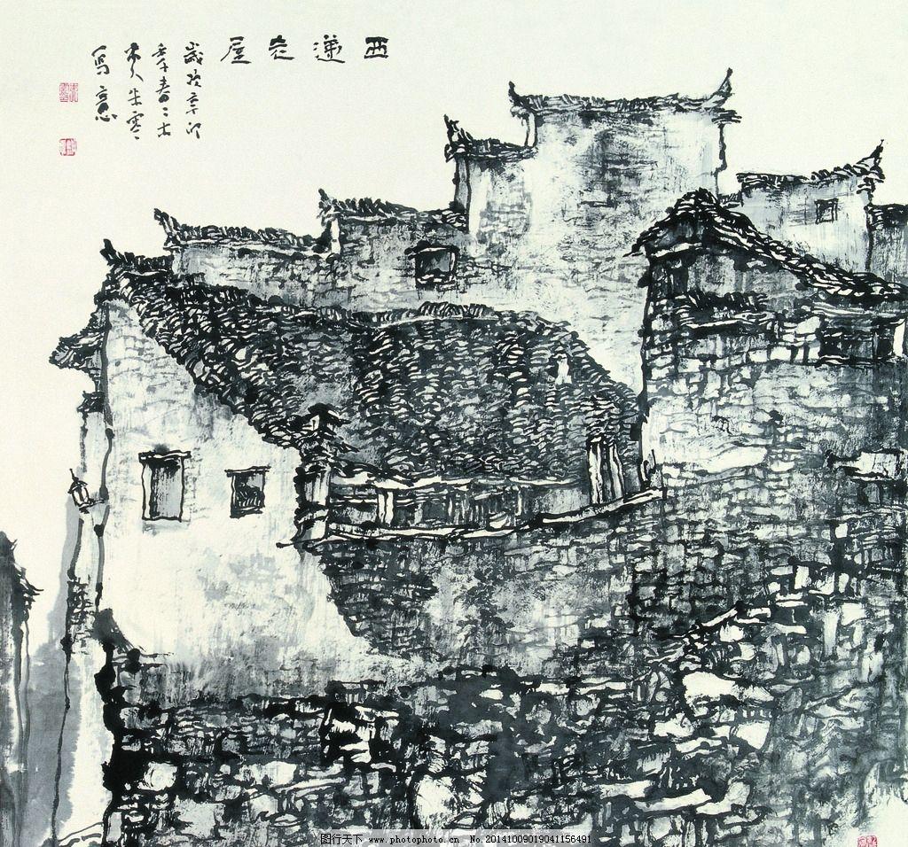 中国画山水画写生作品图片_绘画书法_文化艺术_图行