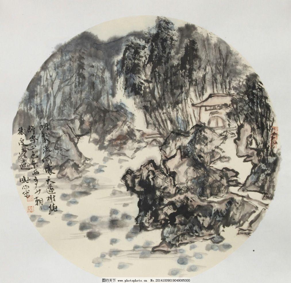 中国画山水画扇面图片