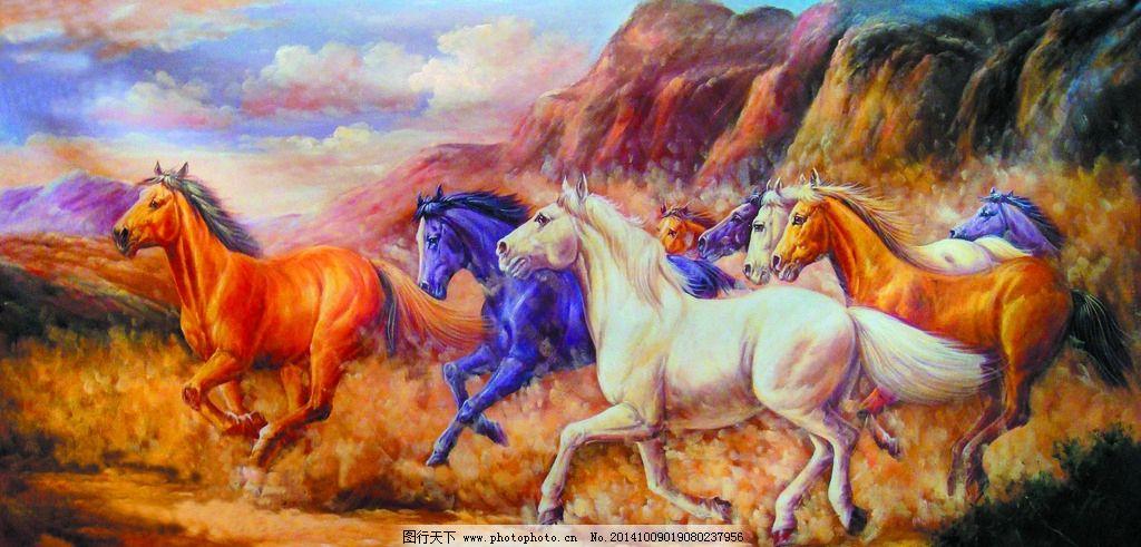 奔腾 美术 油画 动物画 马 群马 山野