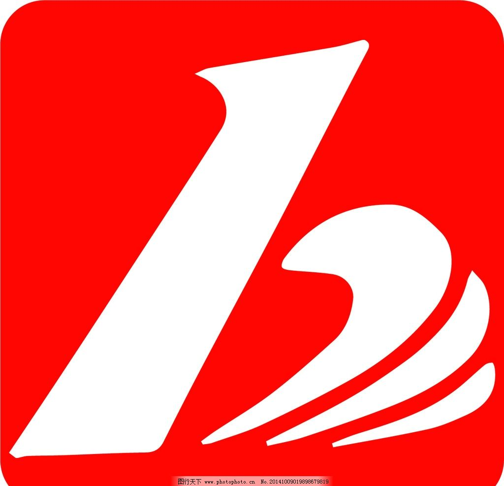 便民超市logo图片图片