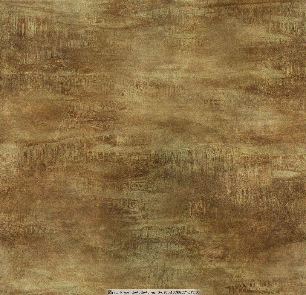 高清 底纹 素材 棕色 jpeg 设计 底纹边框 背景底纹 96dpi jpg