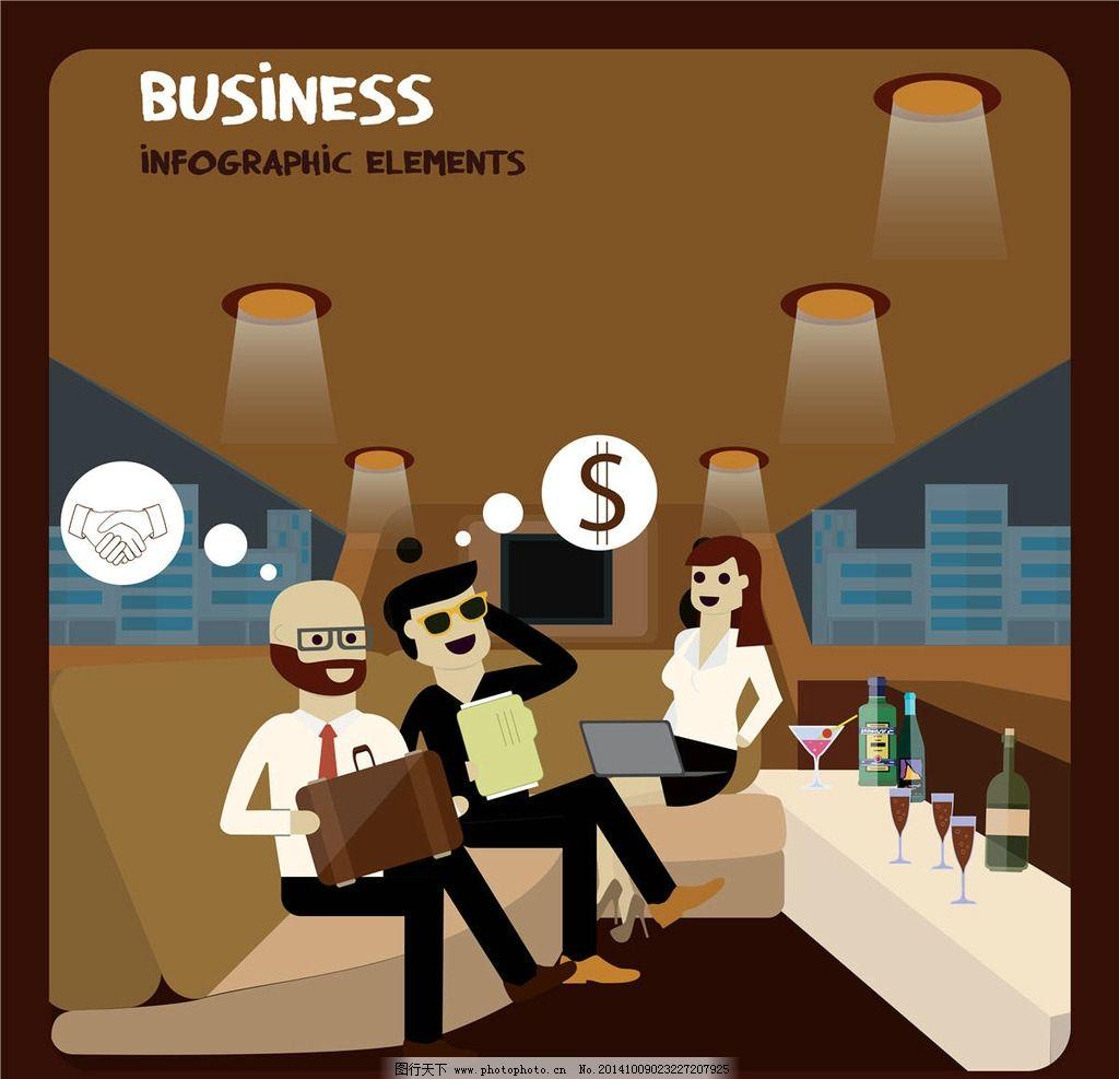 酒吧 洽谈 商务人士 白领 上班族 工薪族 员工 商业人士  设计 人物
