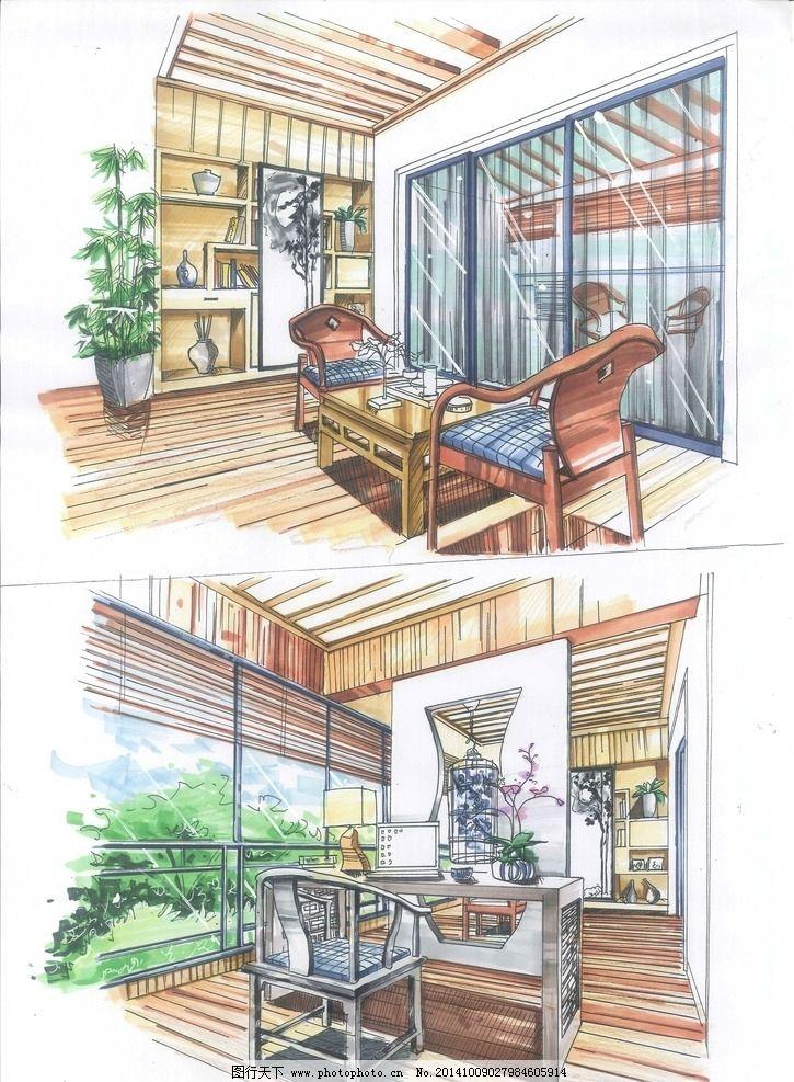 室内 手绘 阳台 休息空间 设计 设计 环境设计 室内设计 400dpi jpg