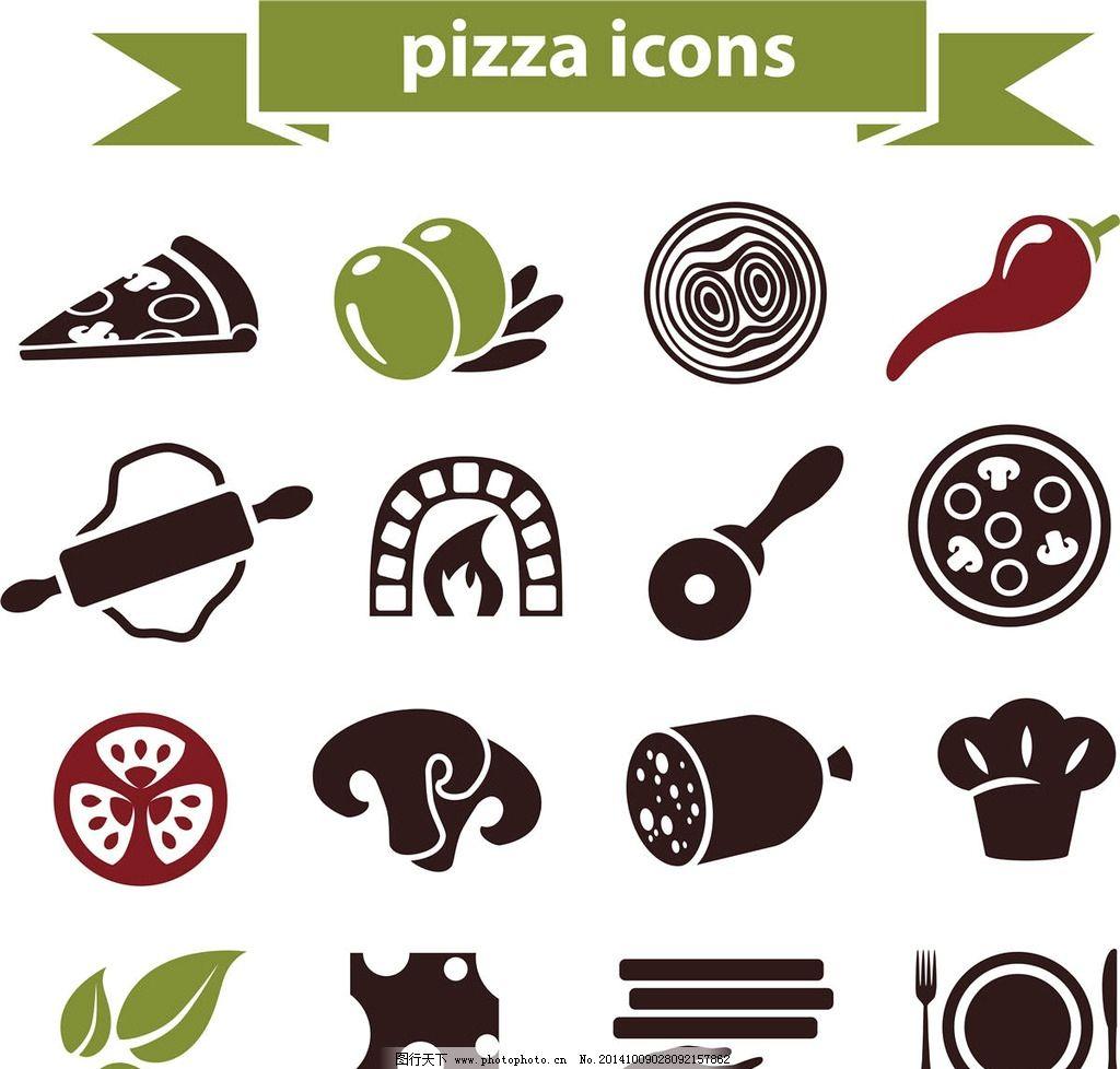 美食披萨设计图片