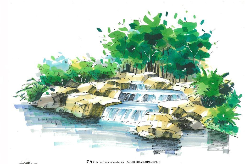 景观设计 景观手绘 马克笔手绘