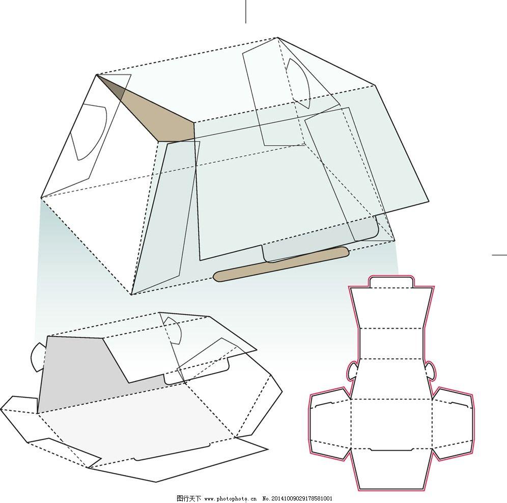 包装盒 包装盒模板 包装盒设计 手绘 纸盒包装 矢量 广告设计