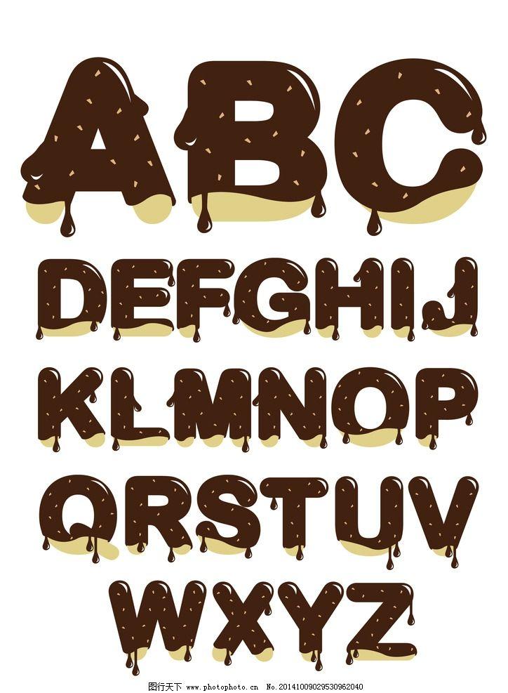 巧克力 英文字母 字母 艺术字 立体字母 矢量素材 设计 广告设计 广告