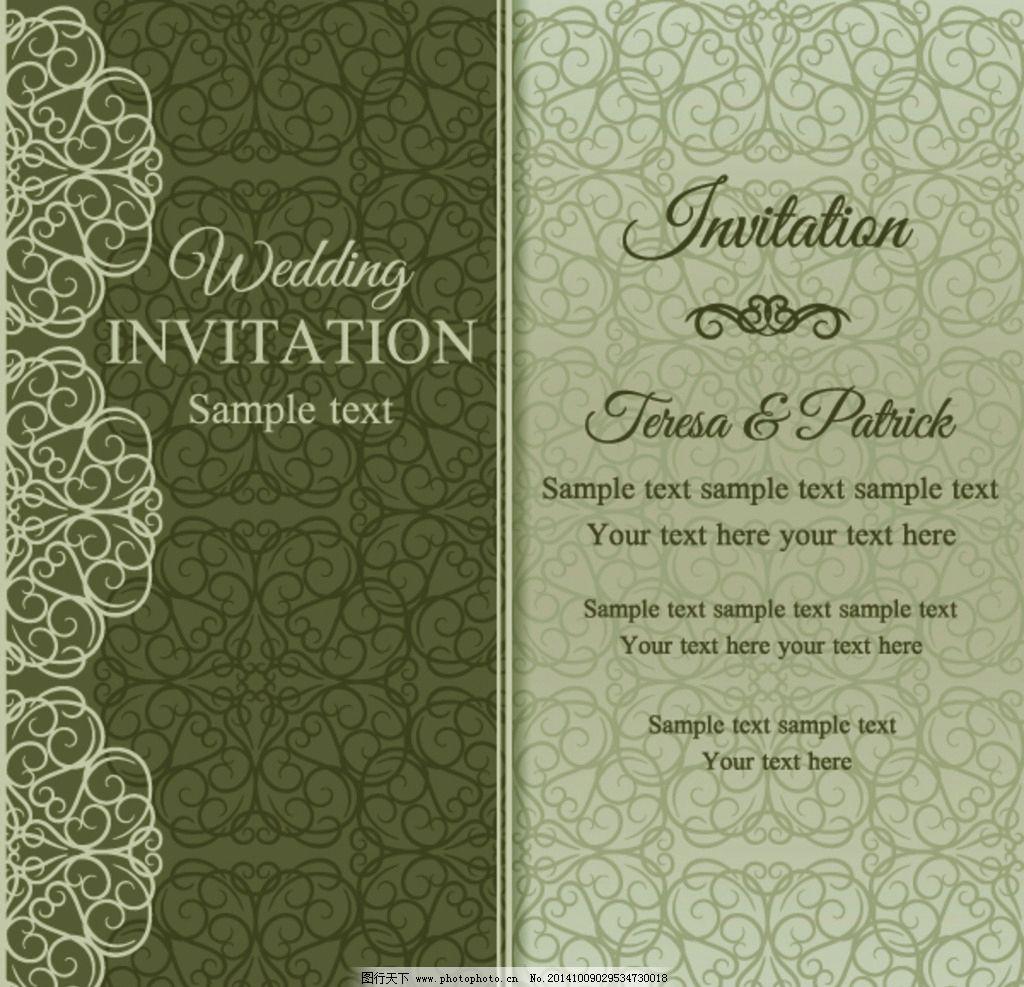 婚礼邀请卡 欧式花纹 花边 边框 植物花纹 婚庆 封面设计 手绘