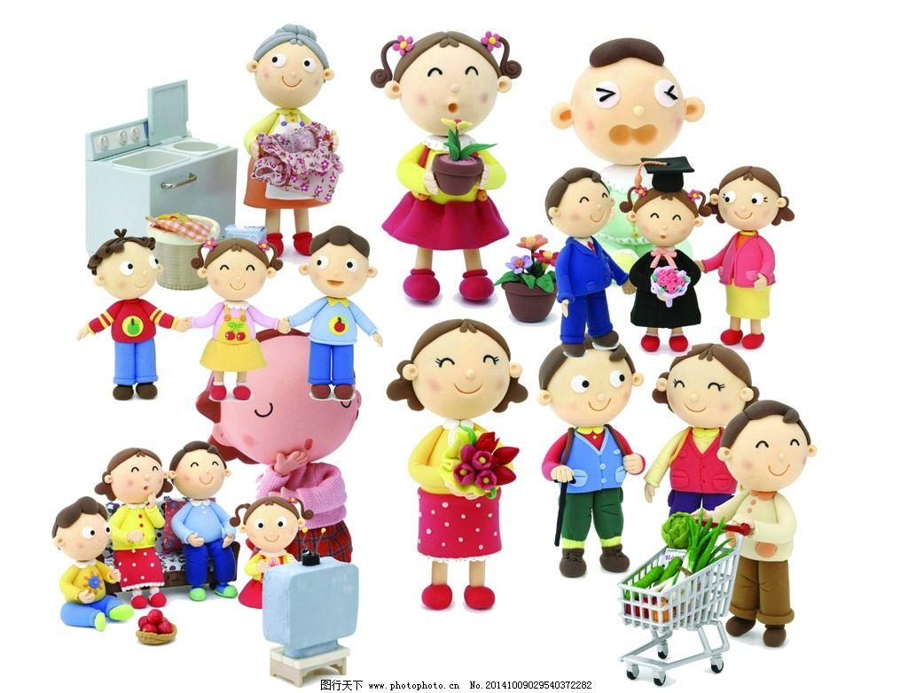 卡通人物 小孩 妈妈爸爸 一家人 女孩 男孩 卡通人物 设计 广告设计