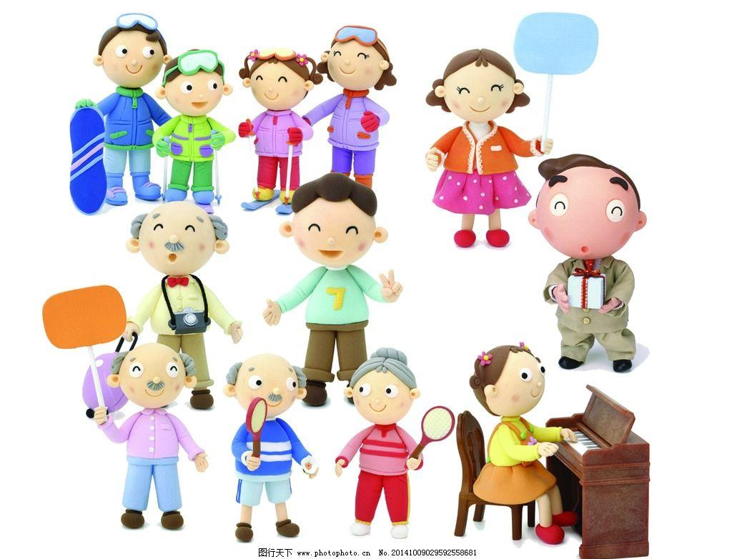 卡通人物 小孩 一家人 妈妈爸爸 女孩 男孩