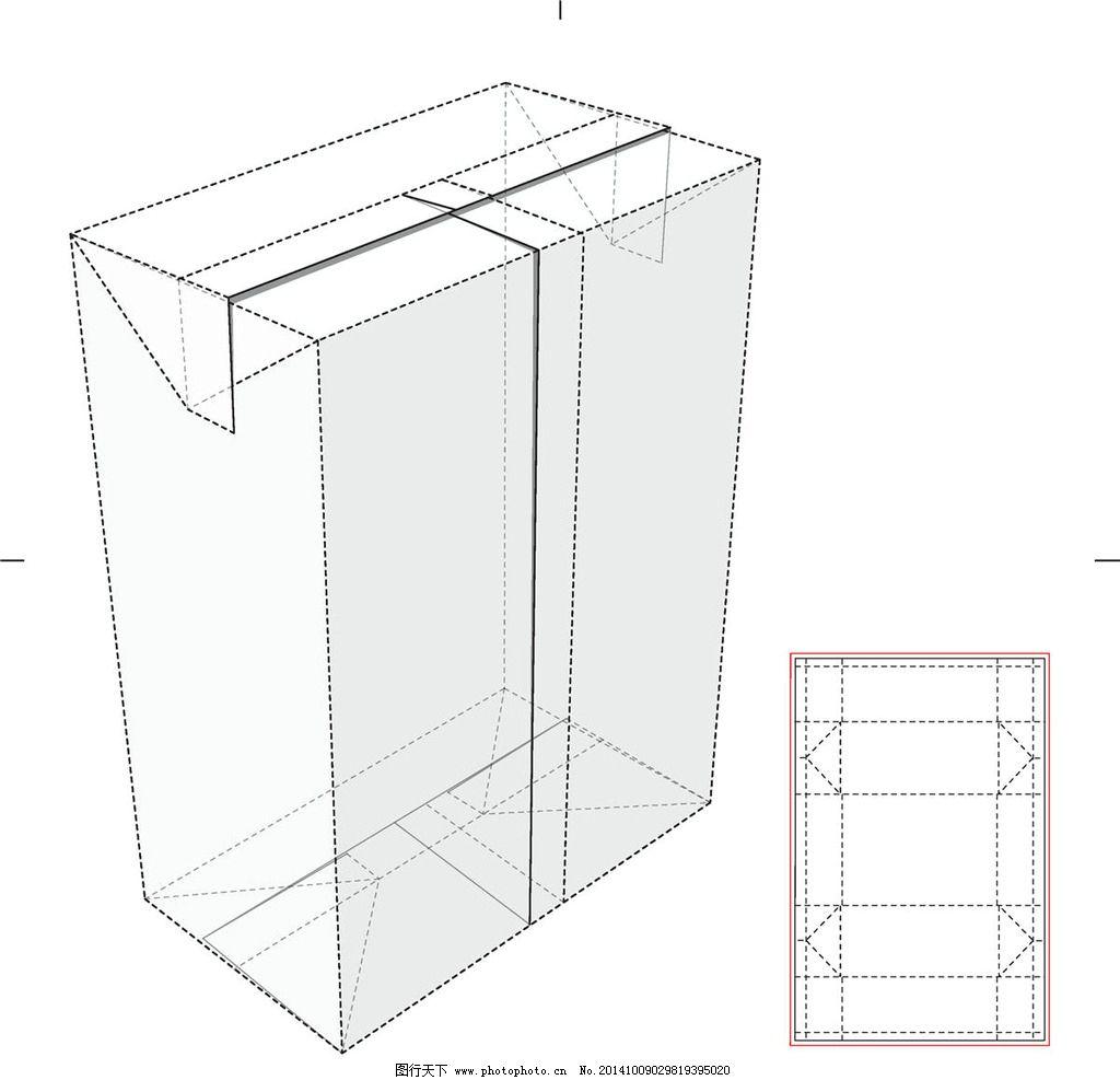 整体包装 包装盒设计 外包装设计 外包装 产品包装 购物袋 包装设计