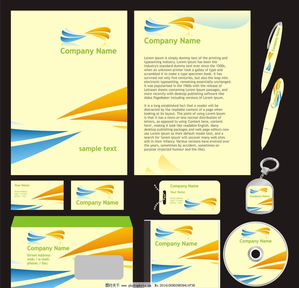 vi设计 光盘封面 信封 信纸 名片 吊牌 挂牌 签字笔 卡片