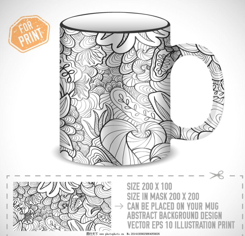 陶瓷杯 咖啡杯 杯子设计 创意设计 下午茶 卡通杯 可爱 时尚 手绘