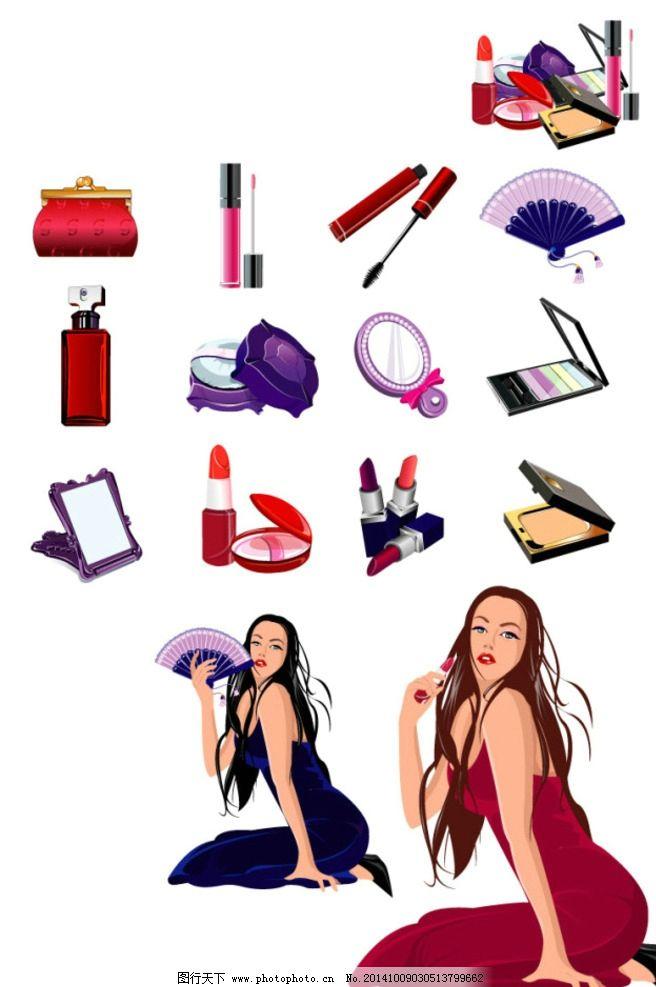 时尚 女性 化妆品 时尚女性 卡通矢量素材 香水 镜子