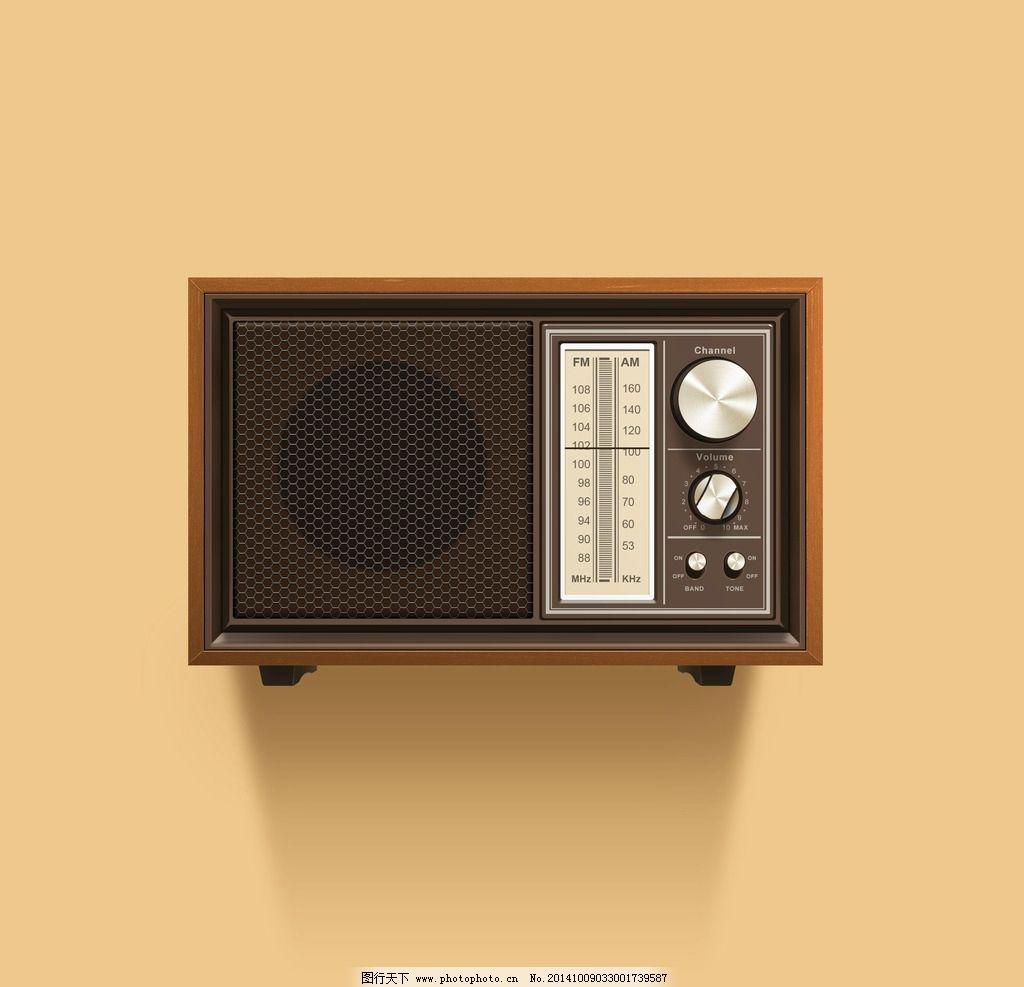 老式 收音机 调频 音响 木质 图标 icon 设计 psd分层素材 psd分层