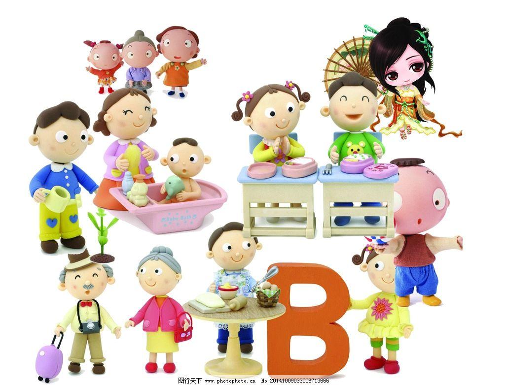 卡通人物 一家人 妈妈 爸爸 女孩 男孩 小孩 卡通人物 设计 psd分层