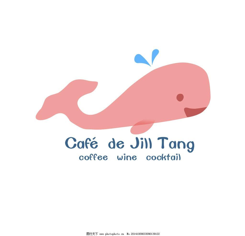 鲸鱼logo图片,标志 卡通鲸鱼 可爱鲸鱼 小鲸鱼-图行