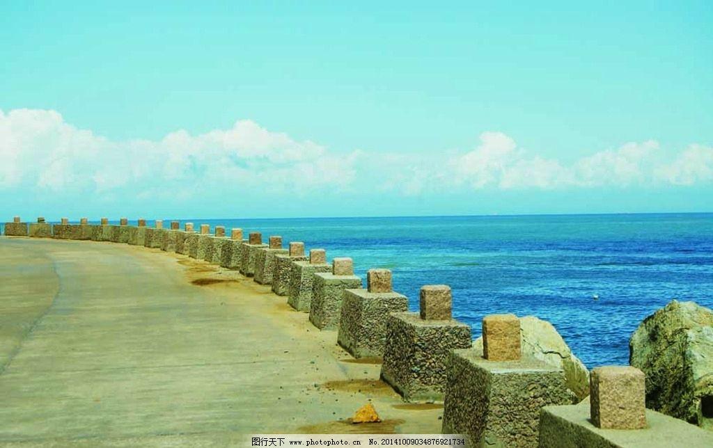海边 栈桥 石栏 天空 海蓝 大海 海 白云 风景 晴朗 阳光 300dpi 摄