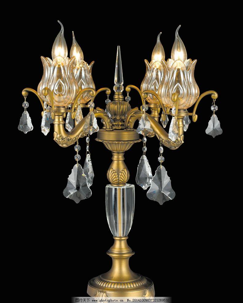 欧式水晶灯台灯图片