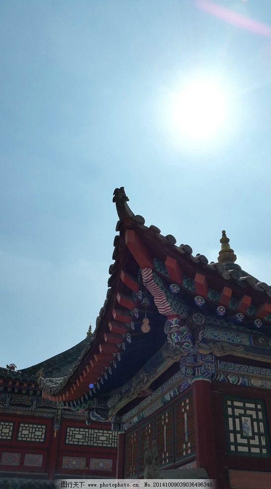 塔尔寺 寺庙 宗教 黄教 佛教 藏传 喇嘛 摄影 文化艺术 宗教信仰 72