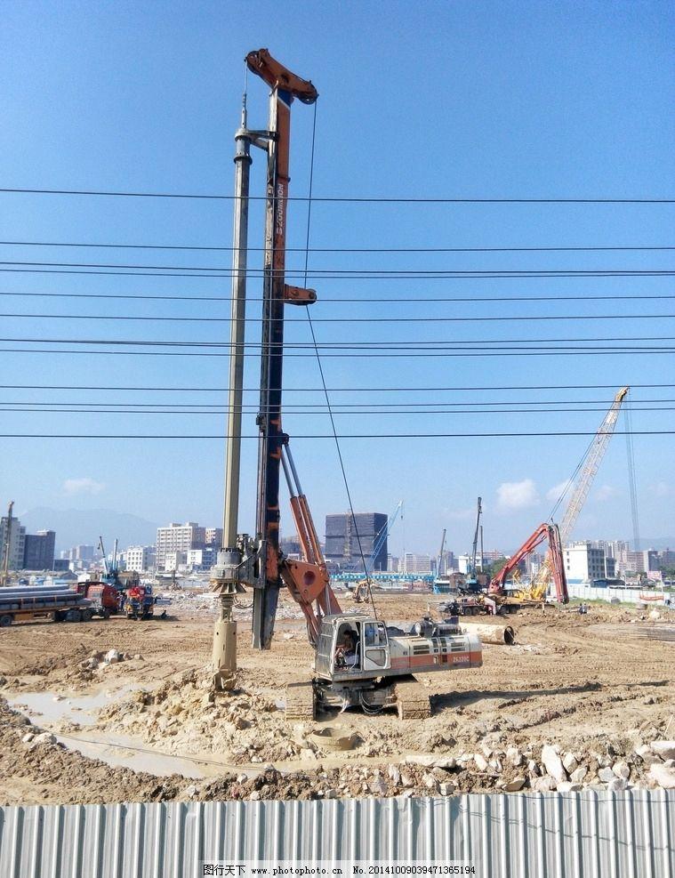 打桩机 普宁新华城 工地 建筑机械 铁皮围栏 普宁风景 摄影 建筑园林